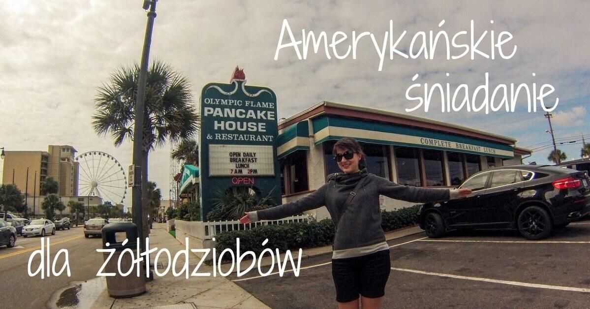 american_breakfast1