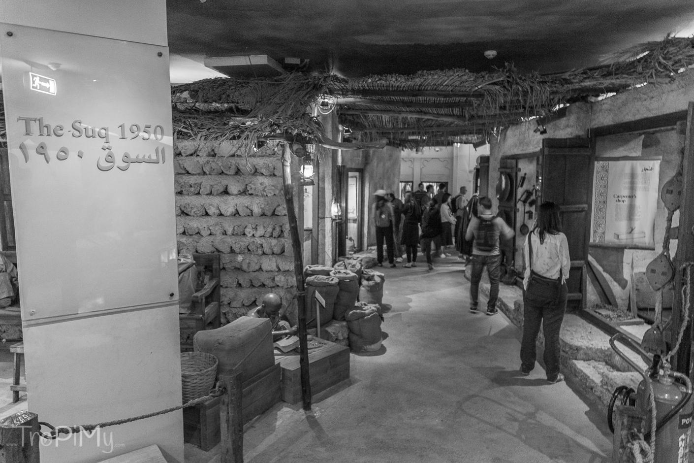 Muzeum Dubaju